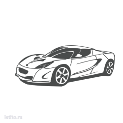 0067. Суперкар