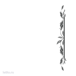 0105. Цветочный узор