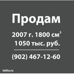 0114. Объявление на стекло, подробное