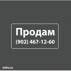 0115. Объявление на стекло