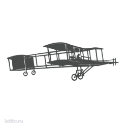 0122. Самолёт