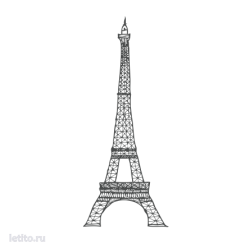 0183. Эйфелева башня