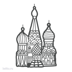 0191. Храм