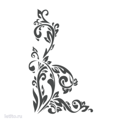 0256. Цветочный орнамент
