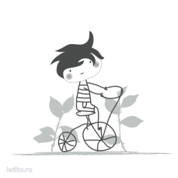 0258. Мальчик с велосипедом