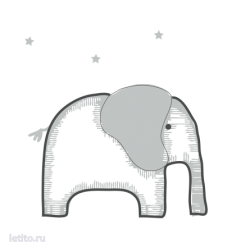 0259. Слон и звезды