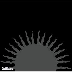 0371. Восходящее Солнце