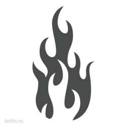 0595. Языки пламени