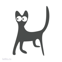 0686. Силуэт кота