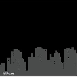 0806. Силуэт города