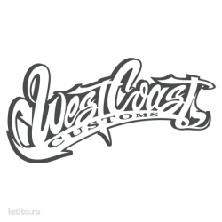 0848. West Coast Customs