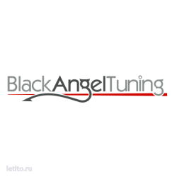 0852. Black Angel Tuning