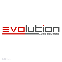 0864. Evolution. Auto couture