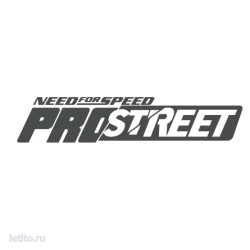 0885. Need for Speed: ProStreet