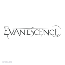 0934. Evanescence