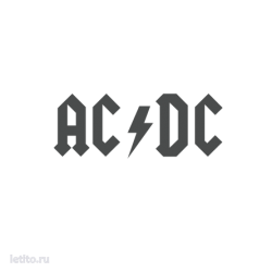 0941. AC DC
