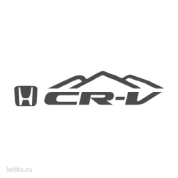 0970. CR-V