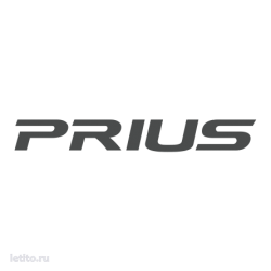 1018. Prius