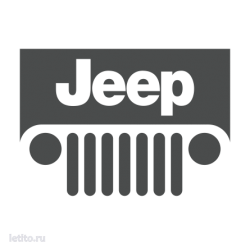 1065. Jeep