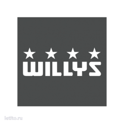 1066. Willys