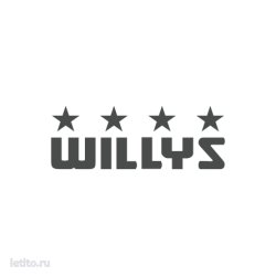 1067. Willys