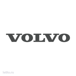 1072. Volvo