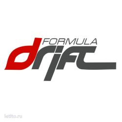 1085. Formula Drift