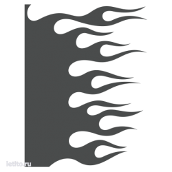 1324. Языки пламени