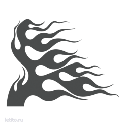 1573. Языки пламени