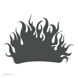 1611. Языки пламени