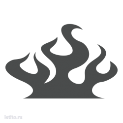 1629. Языки пламени