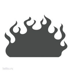 1642. Языки пламени