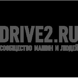 1950. DRIVE2.RU