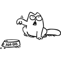 1961. Simon's Cat