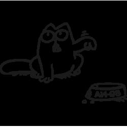 1962. Simon's Cat