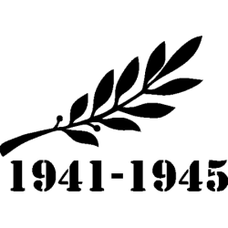 2064. Ветвь 1941-1945