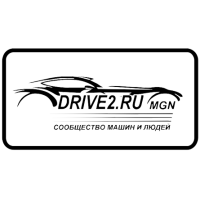 2221. DRIVE2.RU Сообщество людей и машин