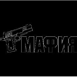 2223. MAFIA