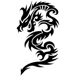 2261. Дракон