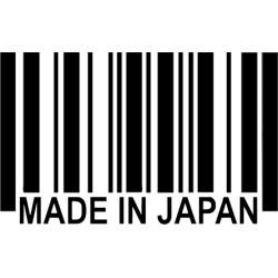 2273. Made in Japan