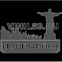 2353. Силуэт  города RIO DE JANEIRO