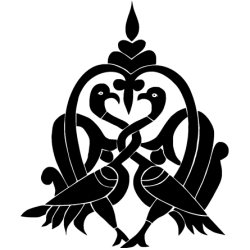 2428. Армянский орнамент