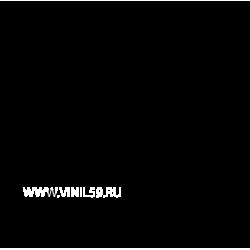2490. АРТА не СПИТ, АРТА сводится!