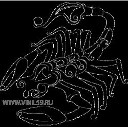 2667. Скорпион