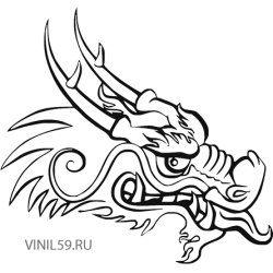 2814. Дракон