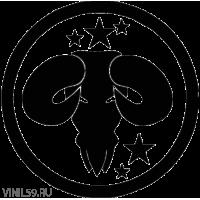 2838. Знак зодиака Овен