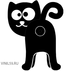 2854. Кот, для дверного глазка