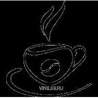 2856. Люблю кофе