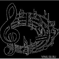 2889. Музыкальный каламбур
