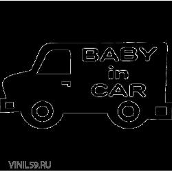2933. Ребенок в машине